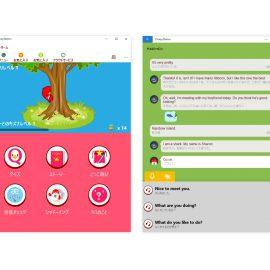 Charpy Windows アプリ