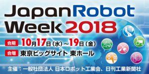 Japan Robot Week 2018