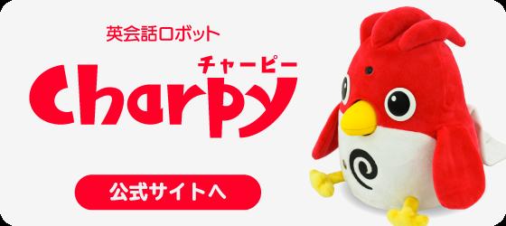 charpy-banner