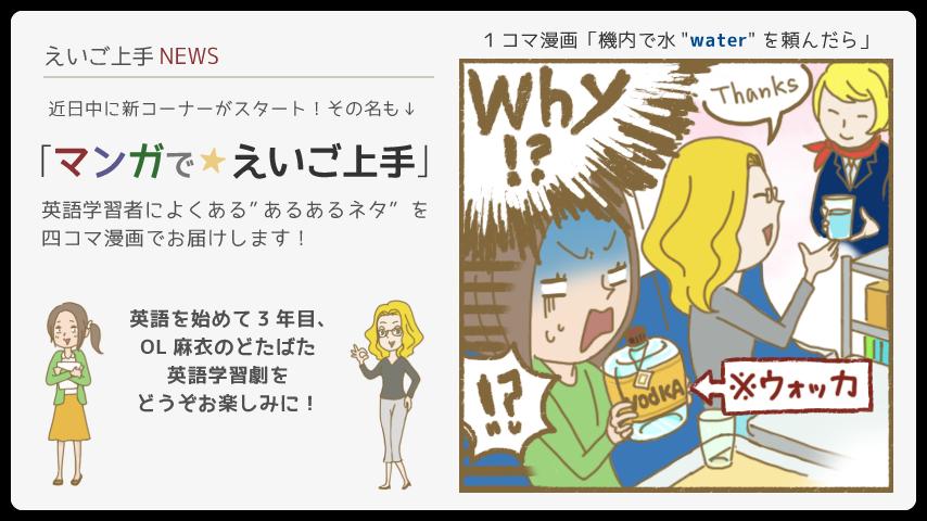 UI-宣伝_news-854x480