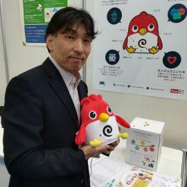 関西教育ITソリューションEXPOにチャーピー出展